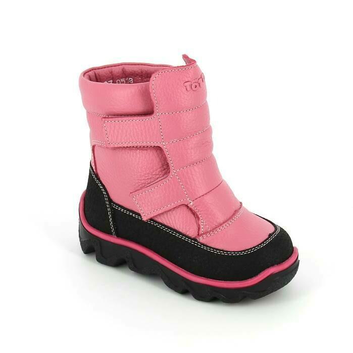 453-ТП-04 (пион) ТОТТА Ботинки зимние (нат. шерсть), размеры 23-26