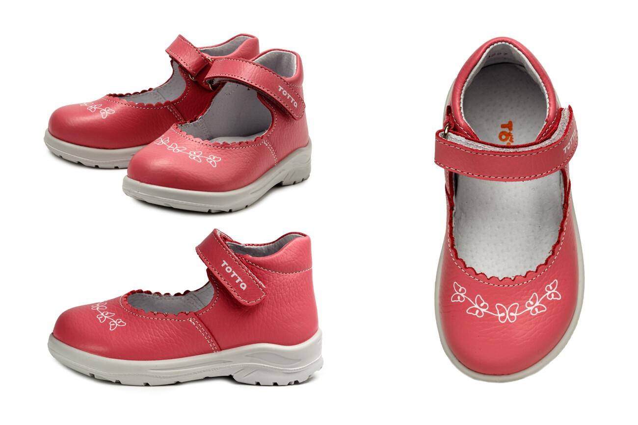 0227-01 Туфли ТОТТА полностью из натуральной кожи, размеры 23-26