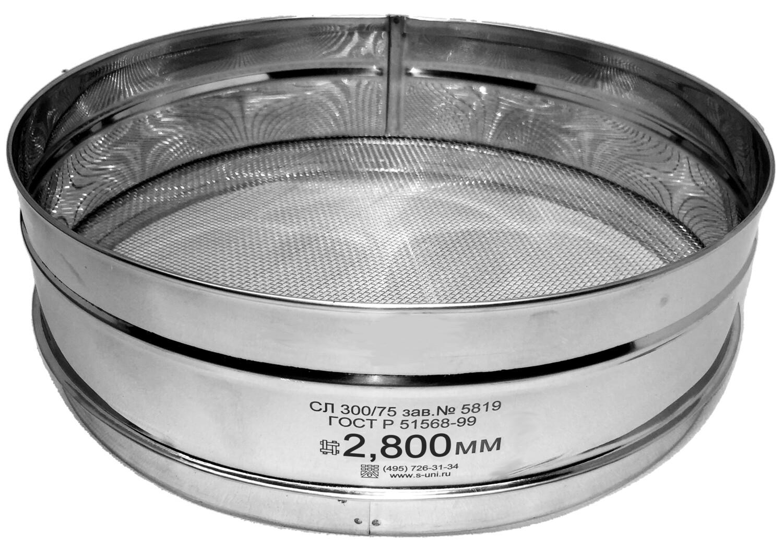 сито 300/75 нержавеющая сталь 2,800 нерж сетка