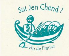 Sui Jend Chend 2018