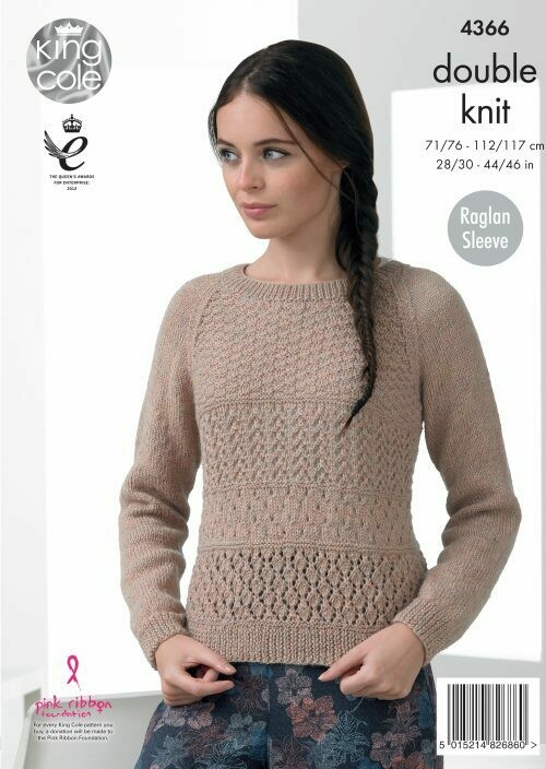King Cole Sweater and Cardigan Pattern 4366