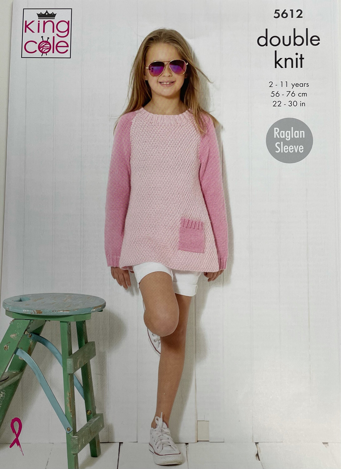 King Cole Cardigan and Sweater Children's Pattern 5612