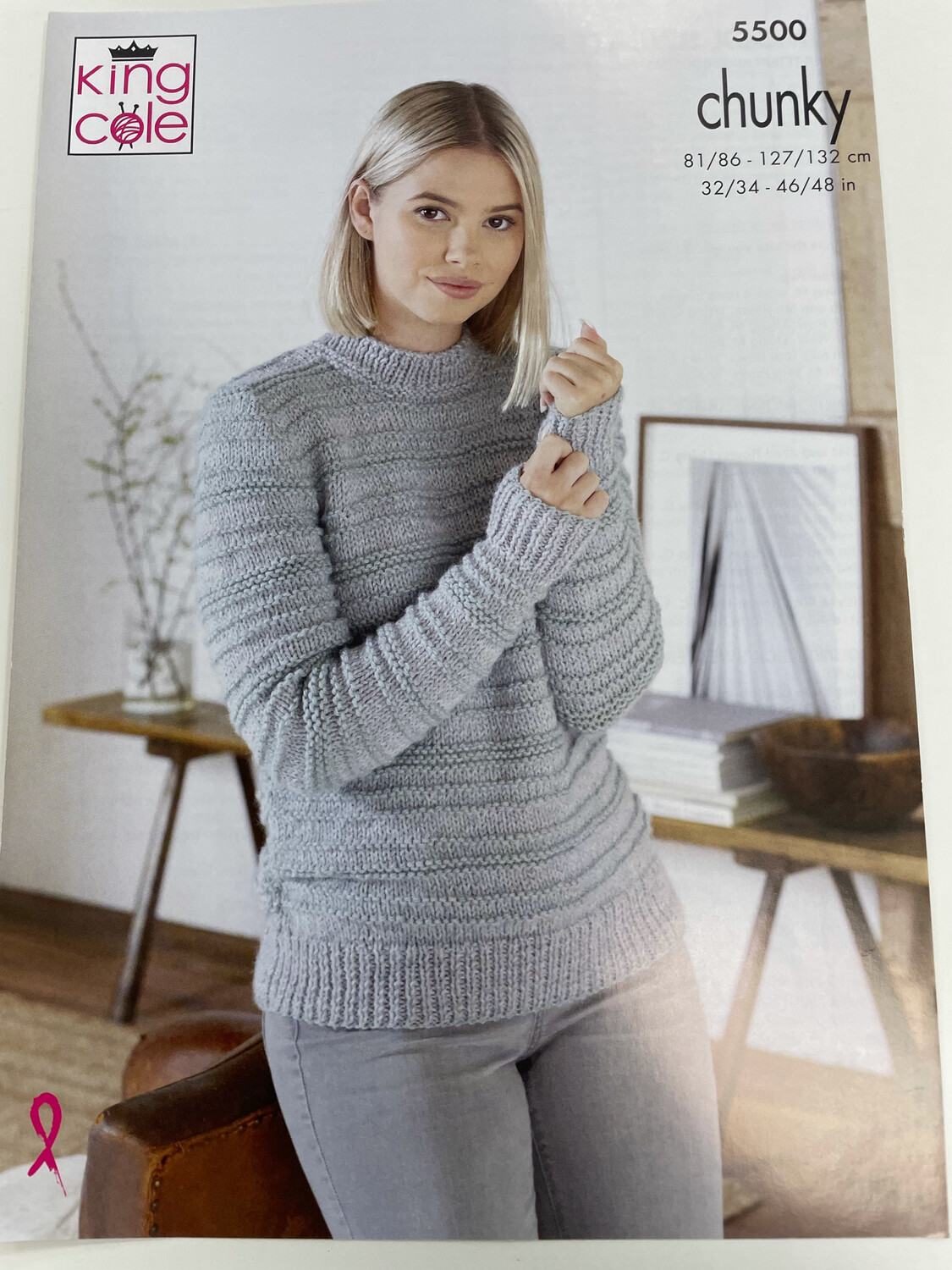 King Cole Unisex Sweaters Chunky Pattern 5500