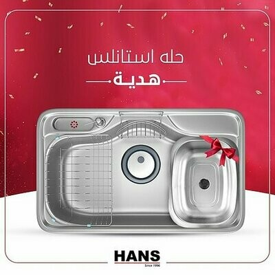 HANS 85cm Premium - DJIS850p with Free wash sink