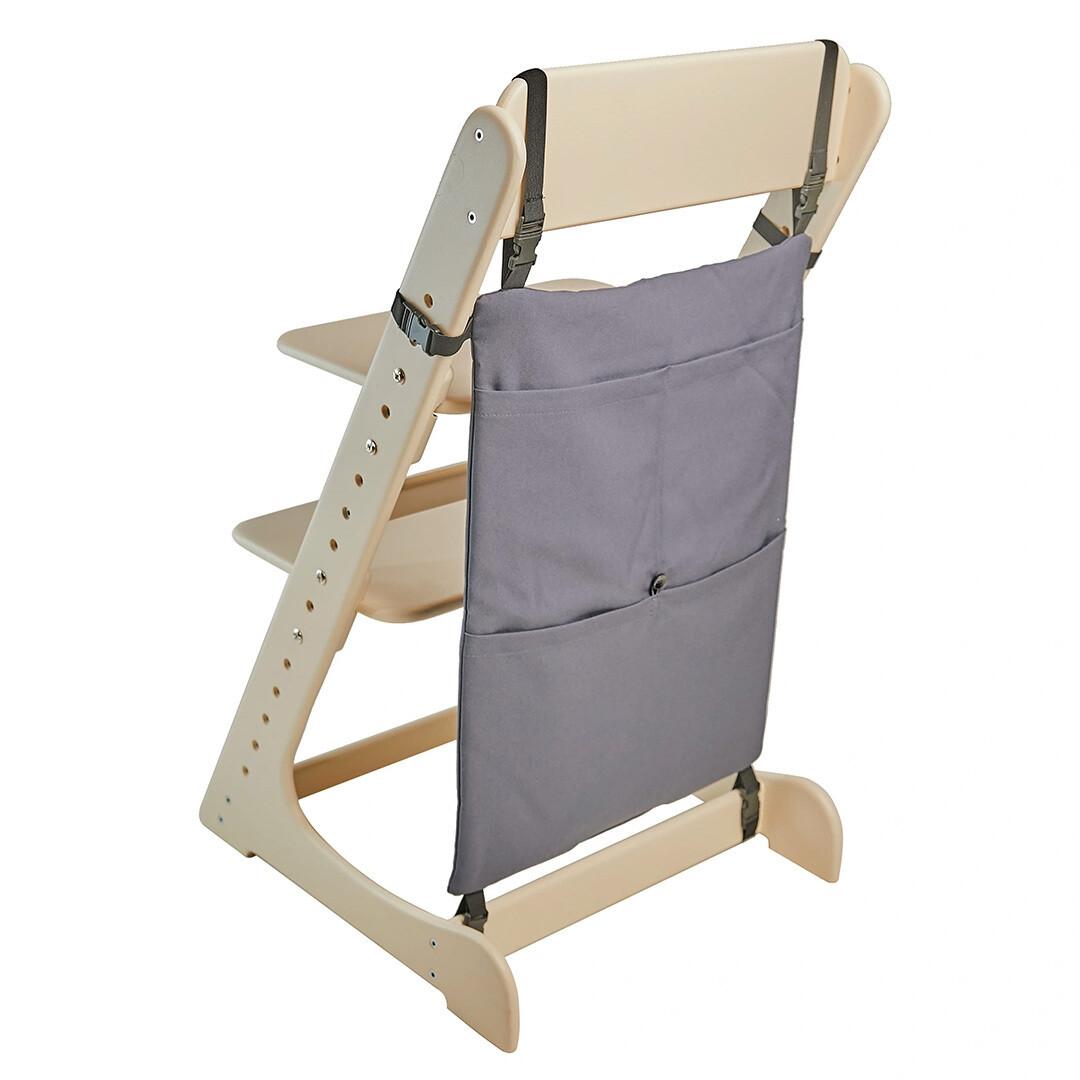 Карман-органайзер для Растущего стула, серый
