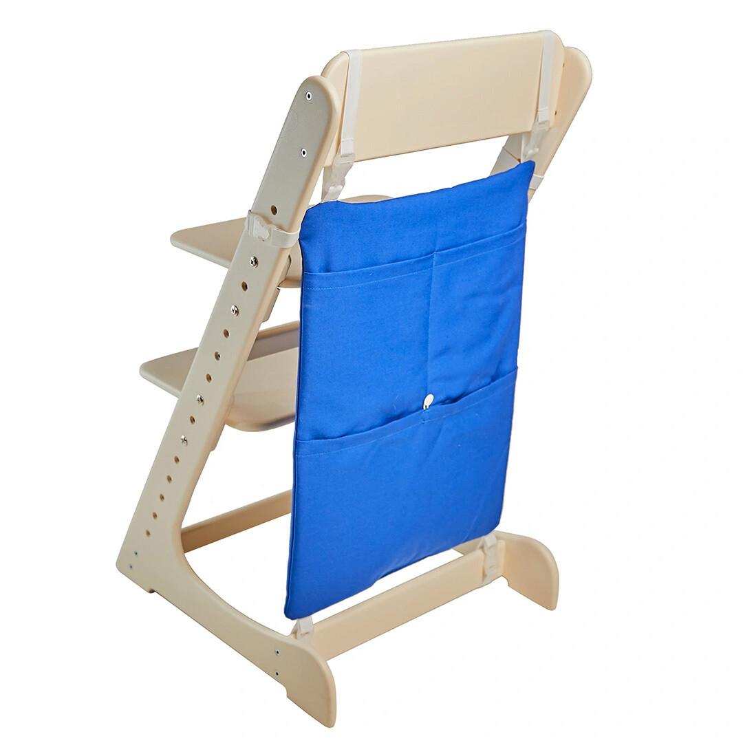Карман-органайзер для Растущего стула, голубой