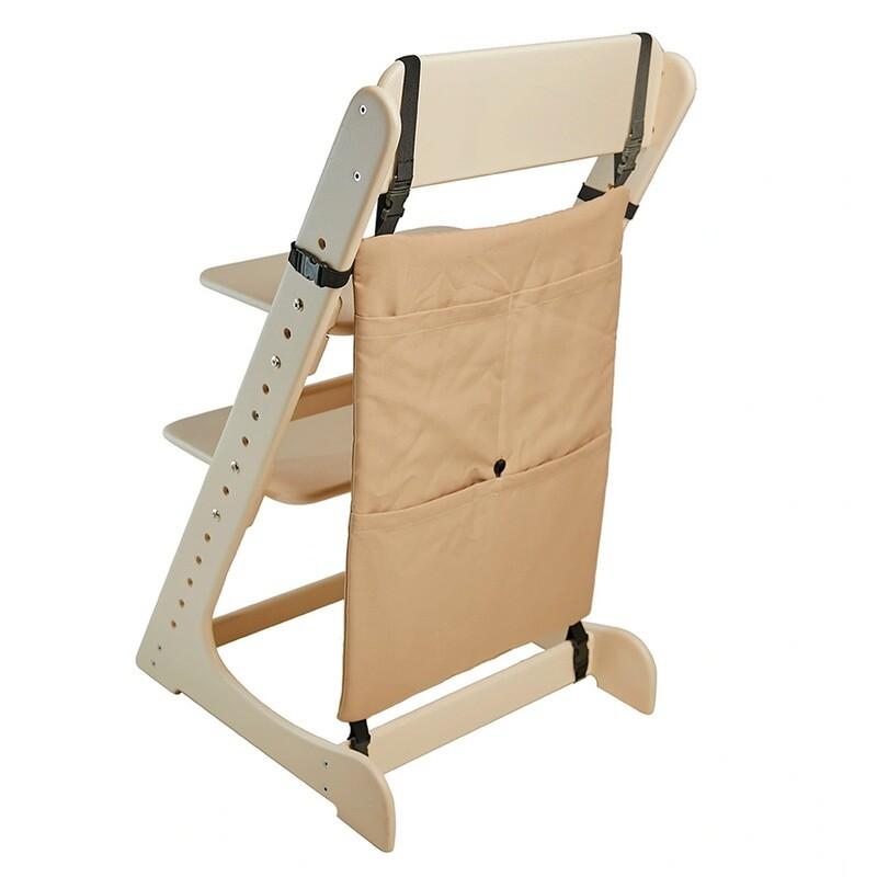 Карман-органайзер для Растущего стула, бежевый