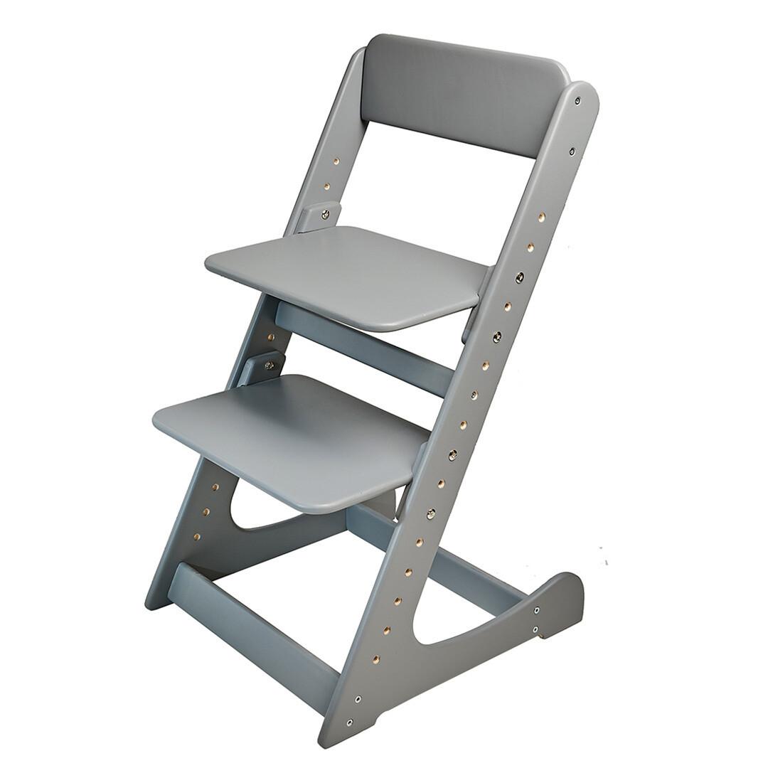 Растущий стул, серый