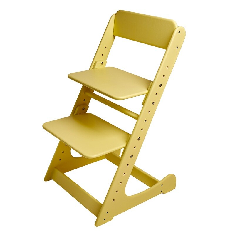 Растущий стул, желтый