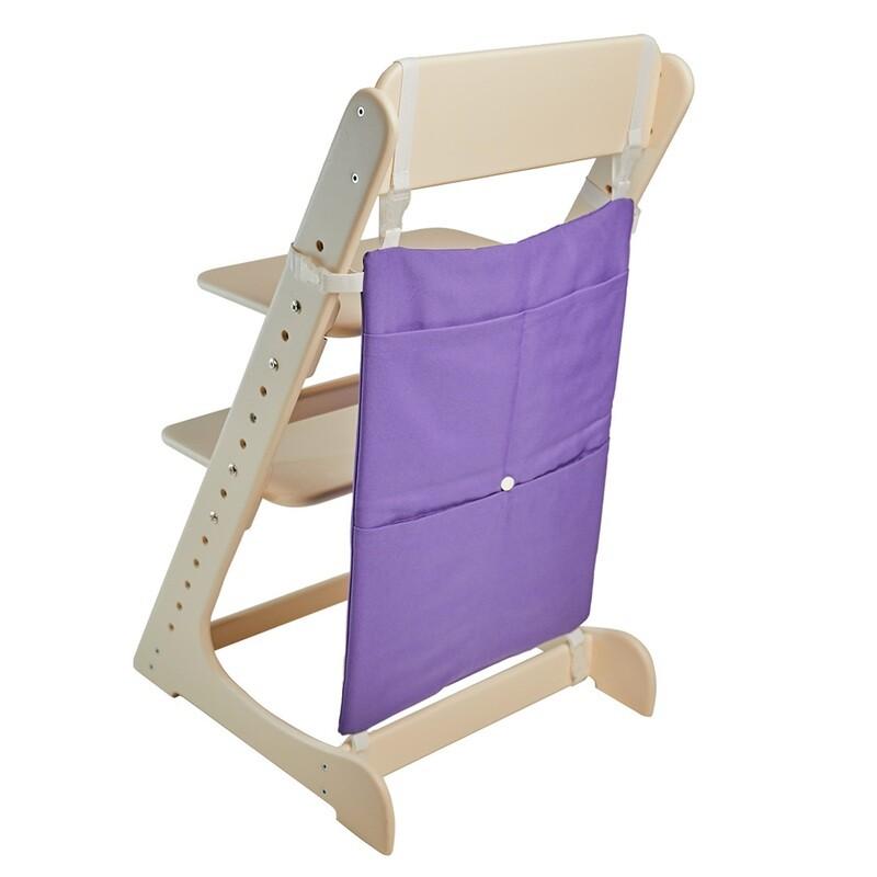 Карман-органайзер для Растущего стула, фиолетовый