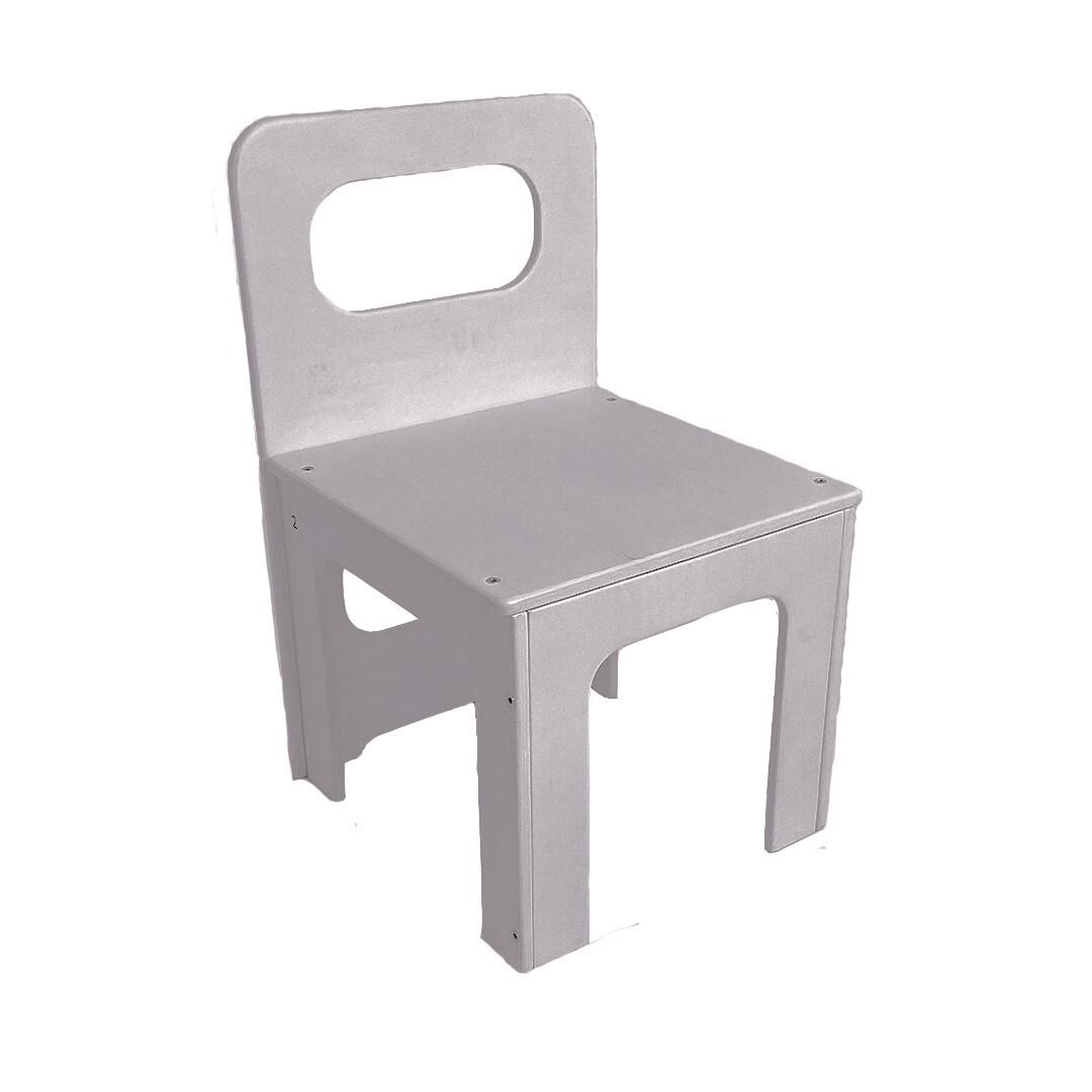 Детский стульчик, серый