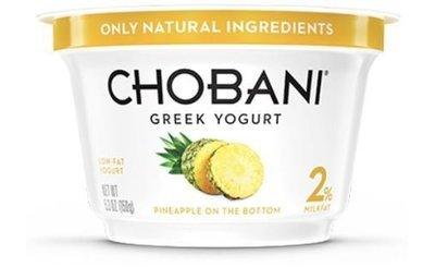 Yogurt, Chobani® Greek Pineapple 2% Yogurt (5.3 oz Cup)