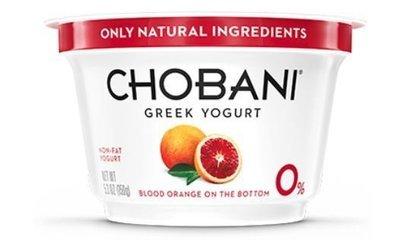 Yogurt, Chobani® Greek Blood Orange 0% Yogurt (5.3 oz Cup)