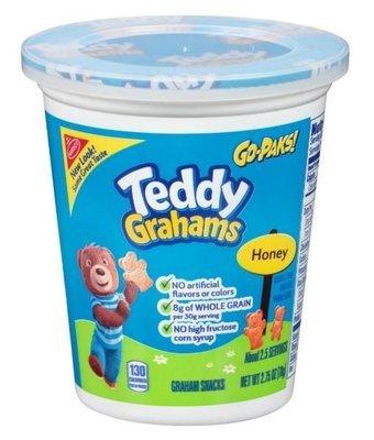 Crackers, Nabisco® Teddy Grahams® Honey Go-Paks™ Crackers (2.75 oz Cup)