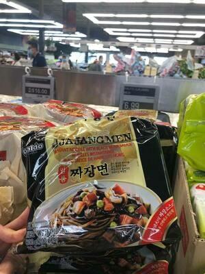 Mì gói tương đen JaJangmen