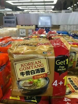 Cháo ăn liền Korean