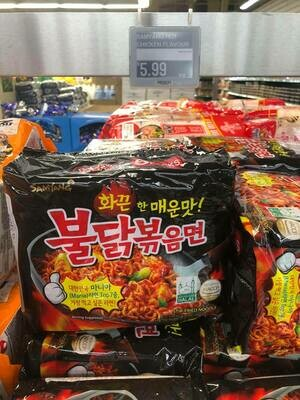 Mì cay cấp độ Hàn Quốc