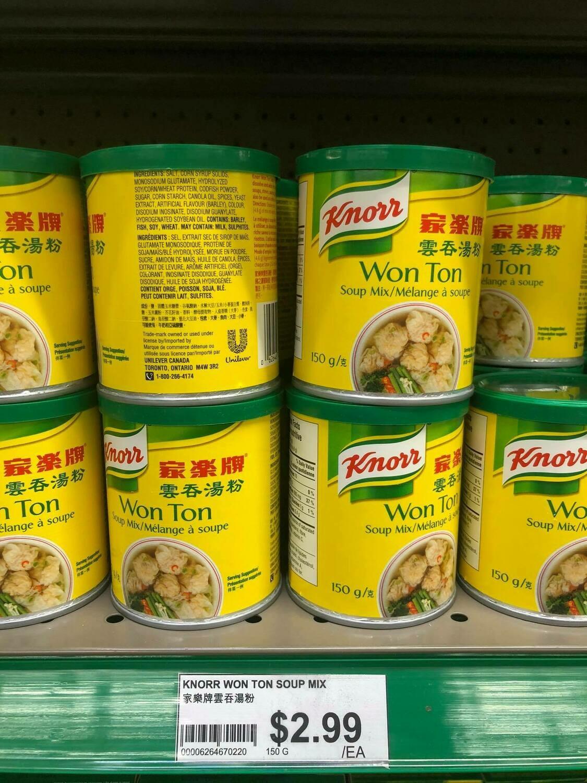 Bột Nêm hoành thánh soup 150 gram