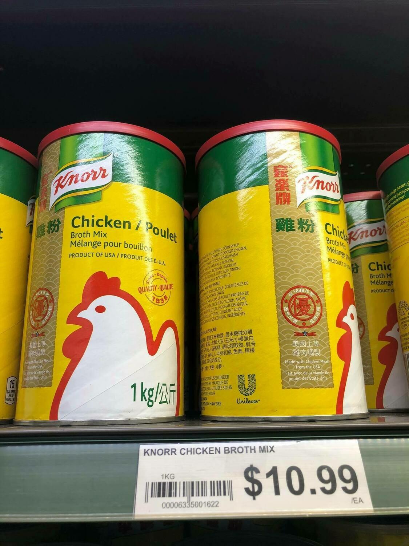 Bột nêm gà Knorr 1000 gram