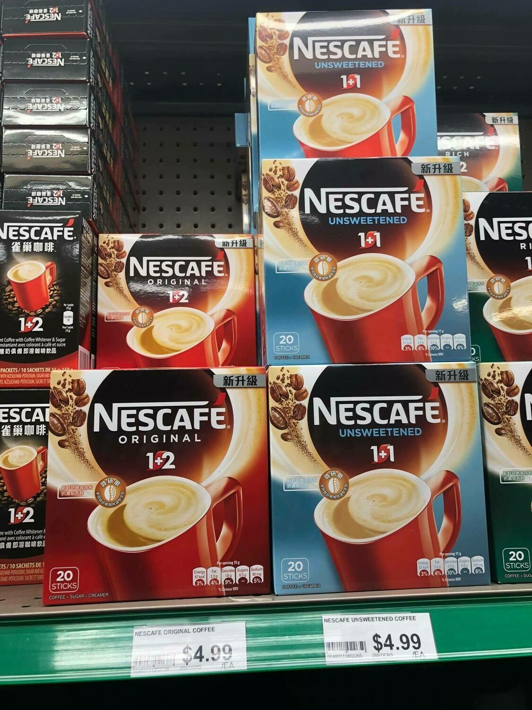Nescafe 1+1 ( Ít ngọt)