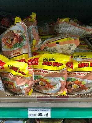 Hủ tiếu ăn liền Nam Vang 60Gr