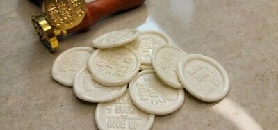 Self-Adhesive you can do it wax Seal Stamp - Handmade Wax Seals (Peel n Stick Self-Adhesive Backing)