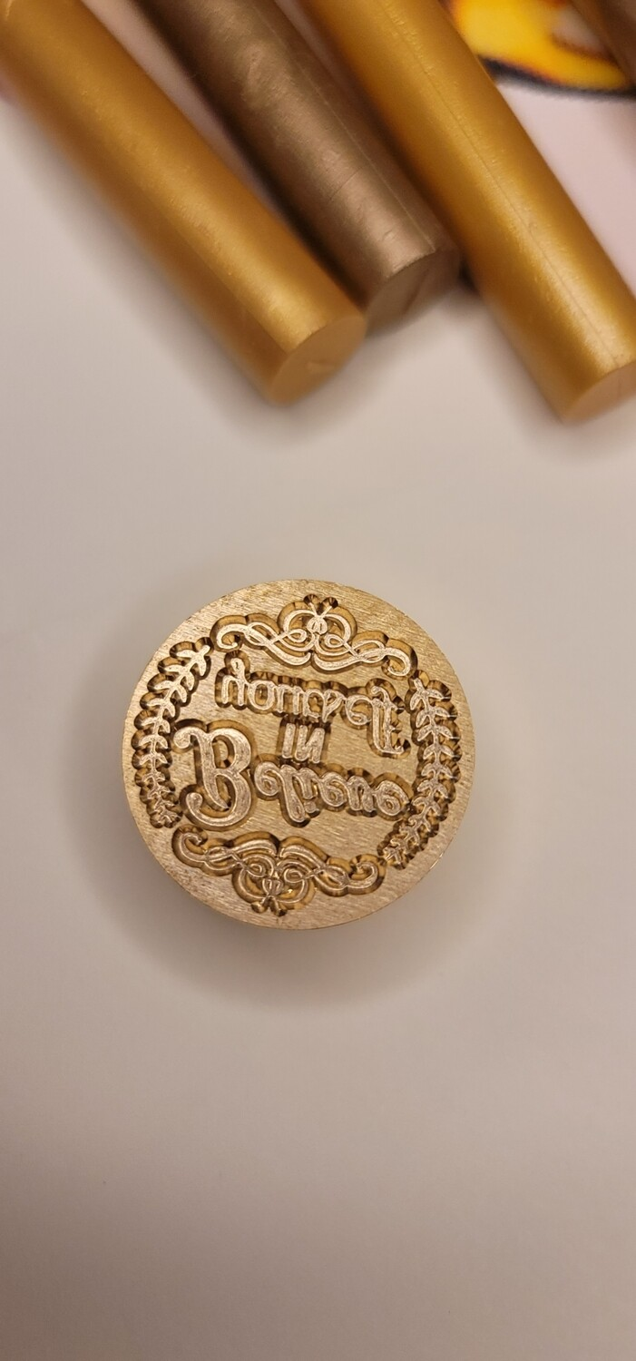 Belive in yourself wax Seal Stamp