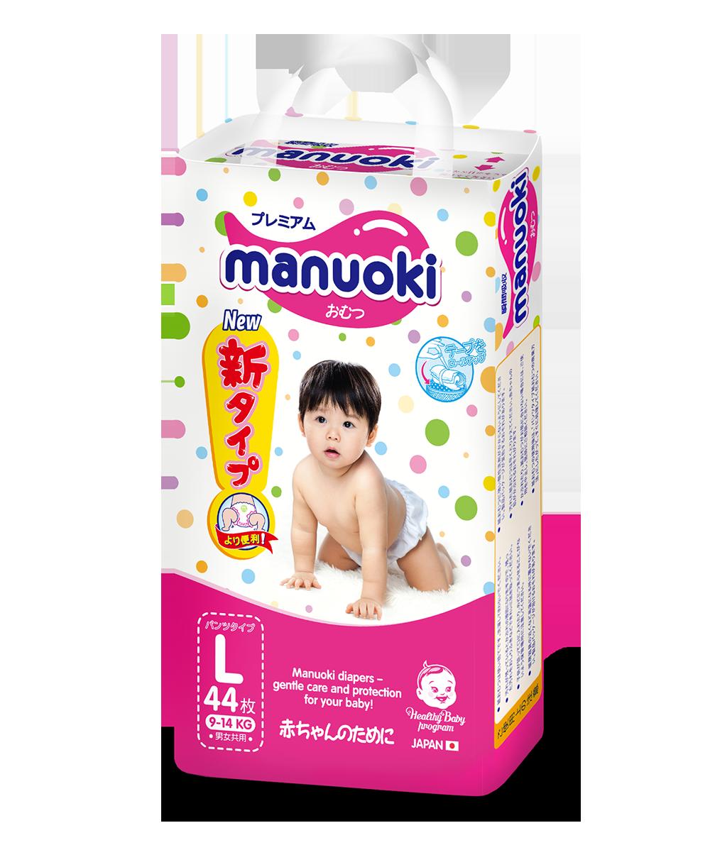ТРУСИКИ-ПОДГУЗНИКИ MANUOKI L44 (9-14кг)