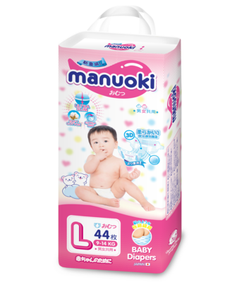 Подгузники MANUOKI Ultra Slim Diapers L44 (9-14кг)