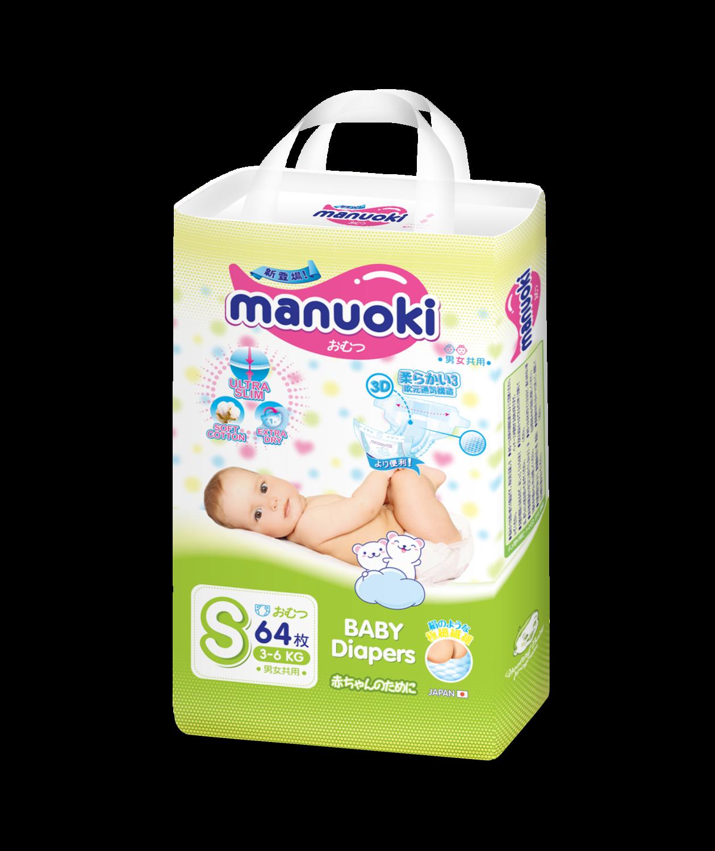Подгузники MANUOKI Ultra Slim Diapers S64D (3-6 кг)