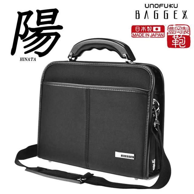 [日本直送]日本人氣品牌宇野福鞄 豐岡製造 Unofuku Baggex 公事包 日本袋 Made in Japan Toyooka BRIEFCASE 23-0588