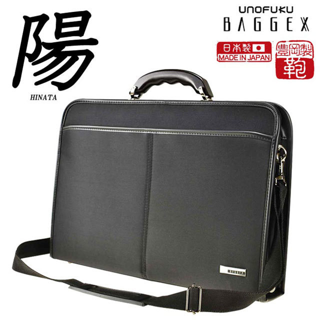 日本🇯🇵 宇野福鞄 豐岡製造 Unofuku Baggex 公事包 [HINATA] Made in Japan Toyooka BRIEFCASE 23-0589 Medium