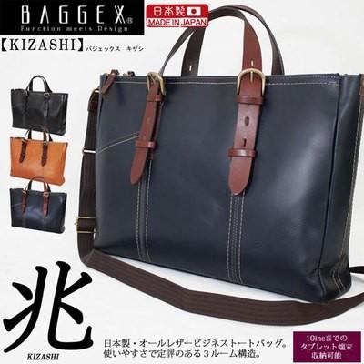 日本🇯🇵 宇野福鞄 豐岡製造 Unofuku Baggex 牛革製公事包 [KIZASHI] Made in Japan Toyooka Leather  BRIEFCASE 23-0573