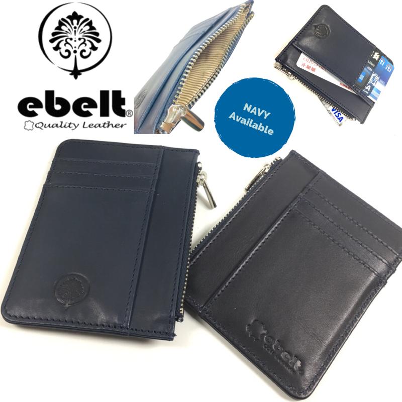 [香港品牌 EBELT] 印度製 頭層植楺皮拉鍊卡片銀包 真皮皮夾銀包 Full Grain Vegetable Tanned Leather Zipper Card Holder Wallet - WM0126