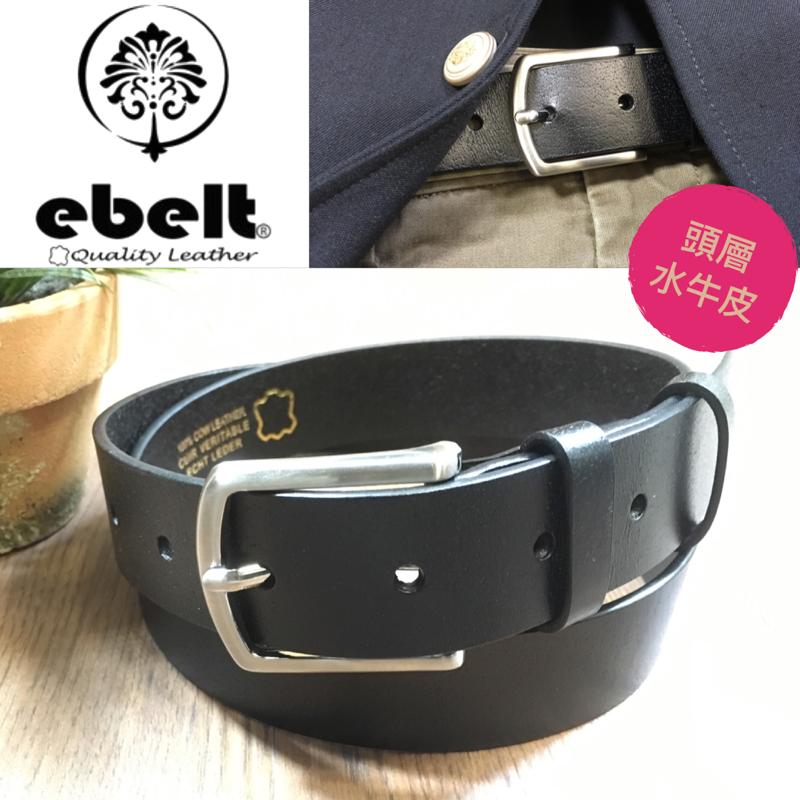 [香港品牌 EBELT] 頭層水牛皮真皮皮帶 BUFFALO FULL GRAIN LEATHER BELT 3.1cm- ebc0311