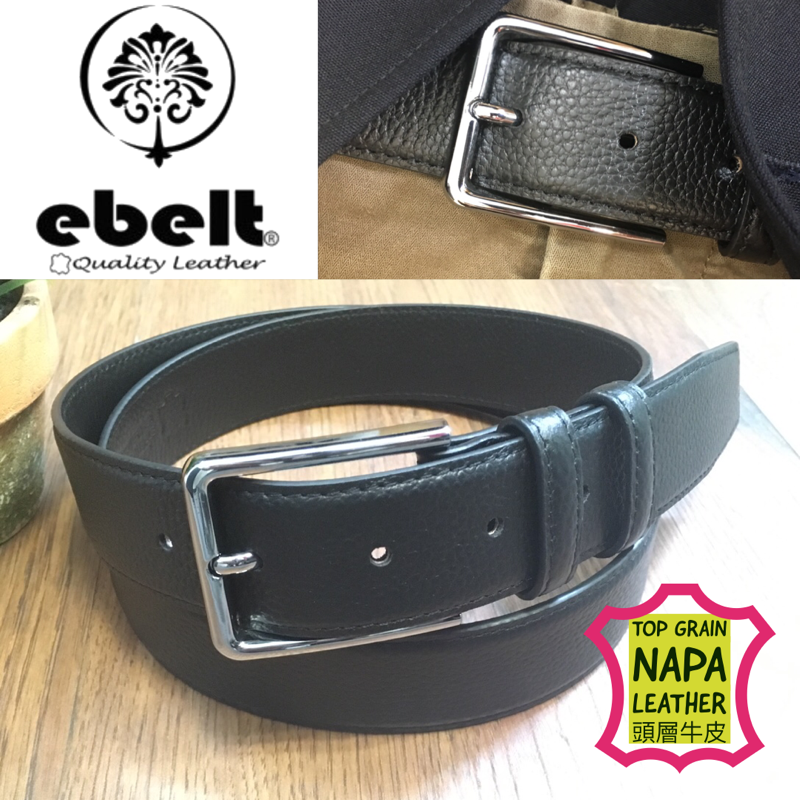 ebelt 頭層納帕牛皮皮帶 Full Grain Napa Leather Belt 3.4cm - ebm0159