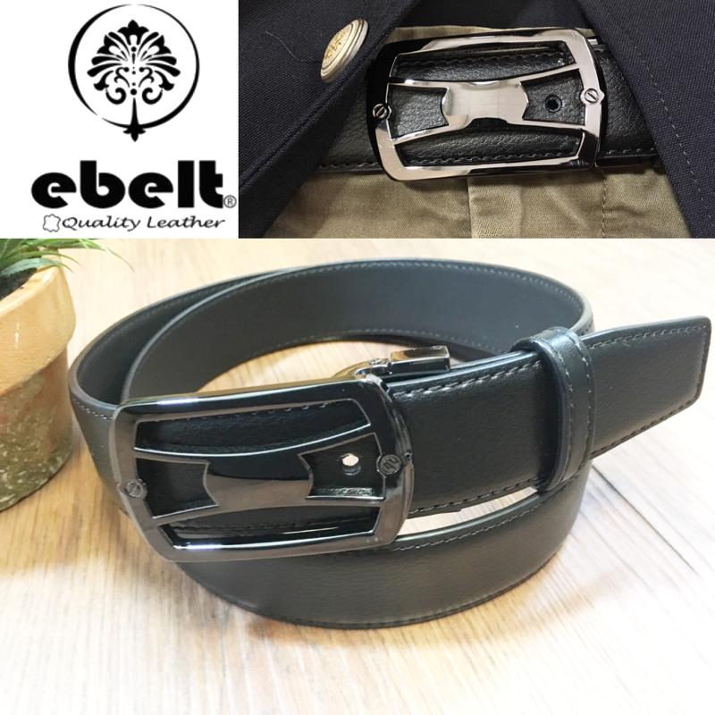 ebelt 光面牛皮皮帶 / 正裝皮帶 Cow Split Leather Dress Belt 3.3 cm - ETV101