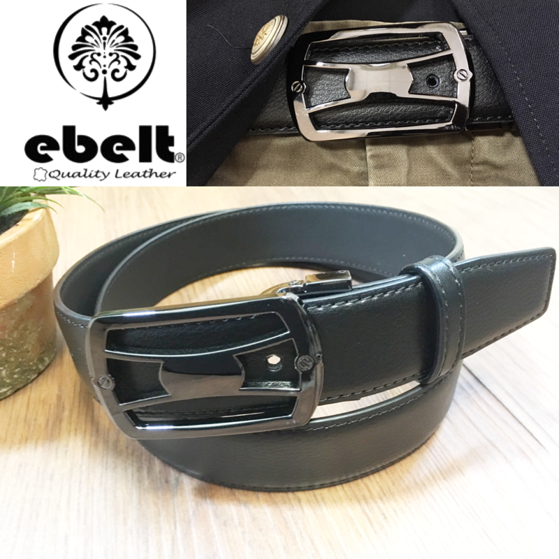 ebelt 光面牛皮皮帶 / 正裝皮帶 Cow Split Leather Dress Belt 3.3 cm - ETV101