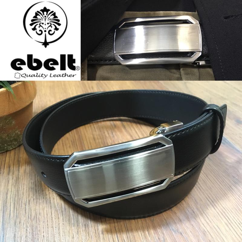 [香港品牌 EBELT] 光面牛皮皮帶 / 正裝皮帶 Cow Split Leather Dress Belt 3.3 cm - ETV104