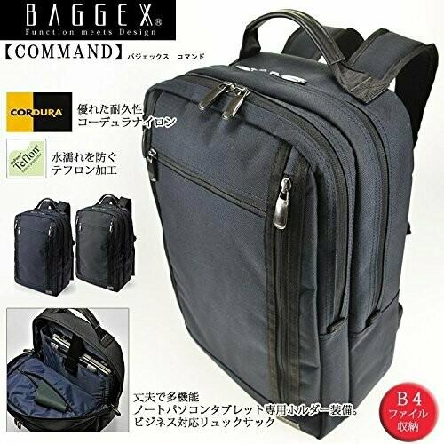 [日本直送]日本人氣品牌 宇野福鞄 Unofuku Baggex Cordura 背包 日本袋13-6070