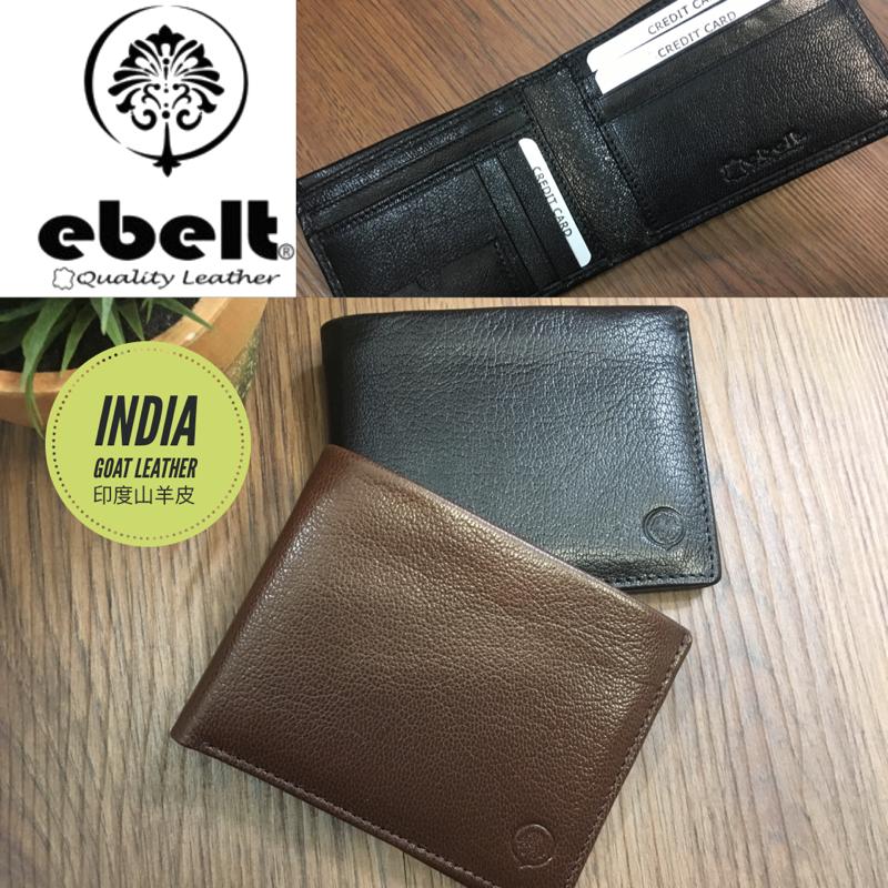 [香港品牌 EBELT] 印度製 頭層山羊皮真皮銀包 皮夾錢包 Full Grain Goat Leather Wallet - WM0122