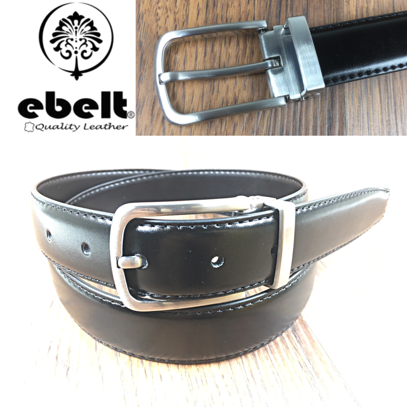 ebelt 光面牛皮皮帶/學生皮帶 Cow Split Leather Belt / Dress Belt / Uniform Belt 3cm - w055