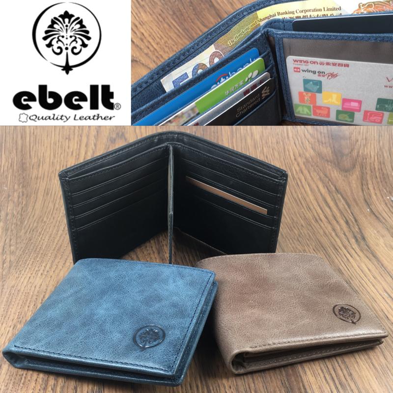 ebelt 頭層油蠟牛皮銀包 (有內頁)Full Grain Wax Leather Wallet - WM0088