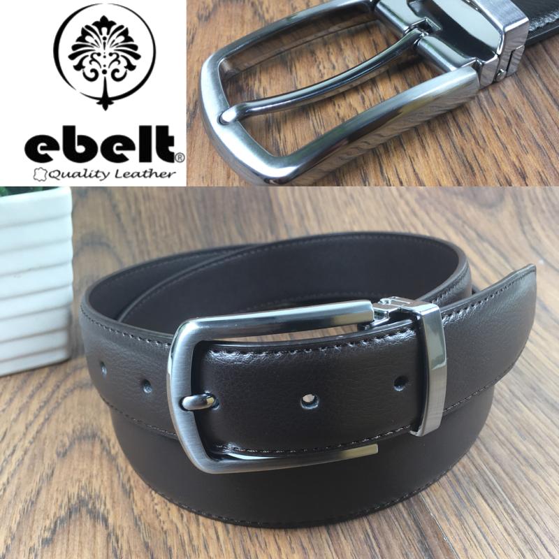 [香港品牌 EBELT] 光面牛皮皮帶 / 正裝皮帶 Cow Split Leather Dress Belt 3.3 cm - ebm0124L