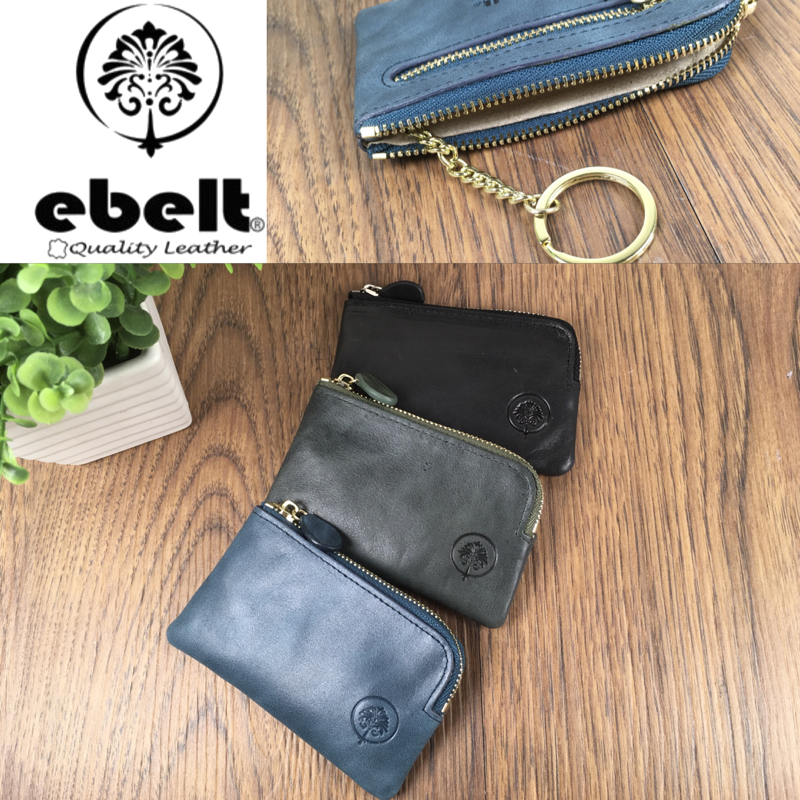 [香港品牌 EBELT] 升級版!頭層油蠟牛皮真皮散銀包 / 鎖匙包 Cow Waxed Leather Coins Bag / Key Pouch - WM0017E