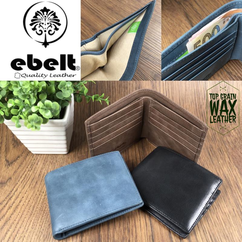 [香港品牌 EBELT]頭層油蠟牛皮真皮銀包 皮夾錢包 Full Grain Wax Leather Wallet - WM0119