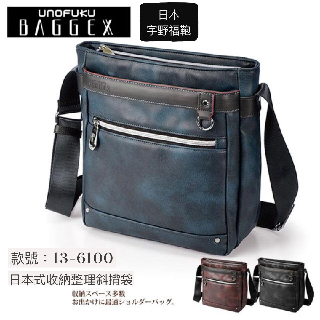 [日本直送]日本人氣品牌宇野福鞄 Unofuku Baggex 多功能輕便斜揹包 日本袋 - 13-6100