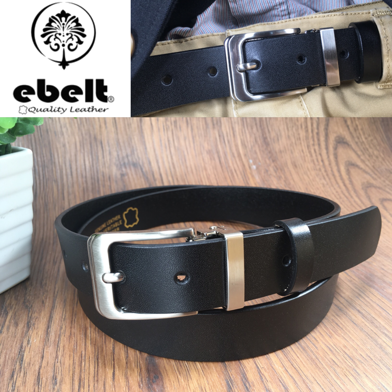 ebelt 不夾層光面牛皮皮帶 PATENT SPLIT LEATHER BELT 2.9cm- ebc0316D