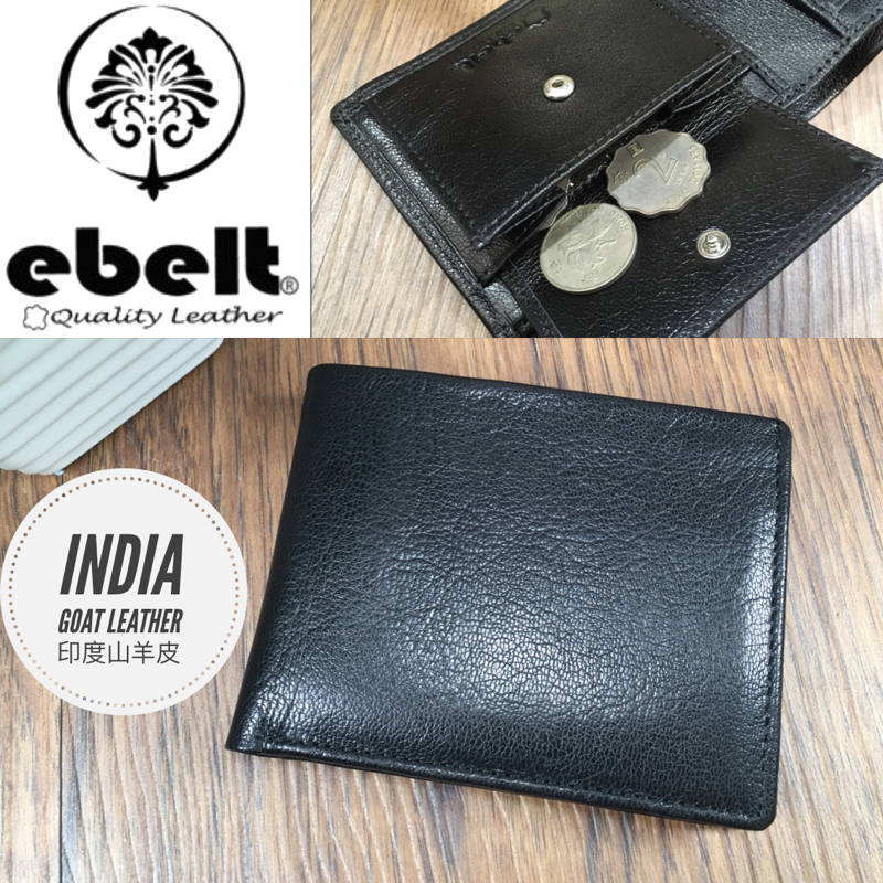ebelt 印度製 頭層山羊皮銀包 - 散銀包型 India Full Grain Goat Leather Wallet Coins Bag Type - WM0123