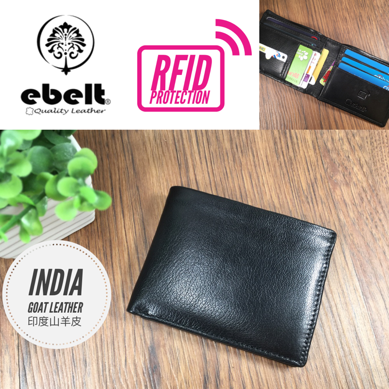 ebelt RFID 印度製 山羊皮銀包 India Goat Leather Wallet - WM0112